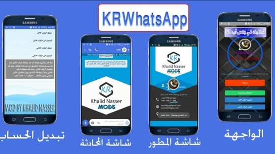 KRWhatsApp APK For Android Download Latest Version whatsapp mod
